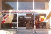 Festival Internacional de Peñas de Villa María.- Tarjeta Marcos Juárez fue designada único punto de venta de entradas en la región
