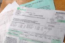 Reclamo de vecina que realizó pago de factura de EPEC en Pago Facil y le llegó una intimación de corte de servicio por boleta impaga