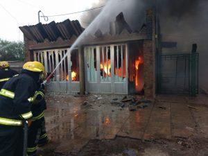 http://www.redpanorama.com.ar/wp-content/uploads/2018/10/incendio-300x225.jpg